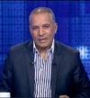 رغم قرار وقفه.. أحمد موسى يظهر على الهواء: الخطأ غير مقصود