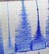 زلزال يضرب وسط اليابان بقوة 5.1 درجة