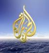 """الحكم اليوم فى دعوى """"الجزيرة"""" المطالبة باستعادة ترخيصها بمصر"""