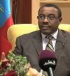 لماذا تدهورت الأوضاع في إثيوبيا بسرعة ؟