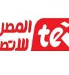 """4 % ارتفاعا بسهم """"المصرية للاتصالات"""" بعد توزيع أرباح فودافون"""