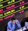 الأحمر يكسو مؤشرات البورصة لتخسر 6 مليارات جنيه