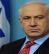استقالة بنيامين نتنياهو من منصبه كوزير