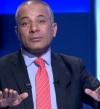 """بيان لـ""""الأعلى للإعلام"""": استدعاء أبو العينين وموسى لاستكمال التحقيق"""