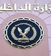 الداخلية تنفى صحة تسريب احمد موسى عن حادث الواحات