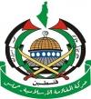 حماس تدعو إلى الانقلاب على أبو مازن