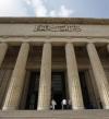 جنايات القاهرة تحيل 8 متهمين للمفتى فى قضية اقتحام قسم شرطة حلوان
