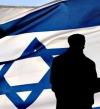 فى الذكرى الـ70 لإنشاء إسرائيل .. ما الأخطار التى تهددها ؟!