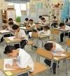 تعليم الجيزة تعلن مواعيد ظهور نتائج امتحانات المرحلة الابتدائية