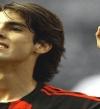 رسميا.. البرازيلى كاكا يعلن اعتزاله كرة القدم نهائيا