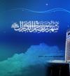 البحوث الفلكية : غرة رمضان الخميس 17 مايو حسابياَ