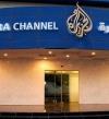 محمد فهمى يفضح كذب قناة الجزيرة فى مؤتمر صحفى بواشنطن