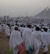 السعودية تعتمد على التكنولوجيا خلال موسم الحج