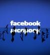 ميزة جديدة فى فيسبوك تخبرك بسر شخصى