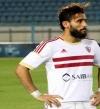 باسم مرسى يعود للتدريبات الجماعية بعد إذن الغياب