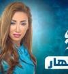إحالة ريهام سعيد و7 آخرين للجنايات.. تعرف على السبب!!