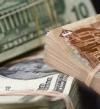 الدولار يتراجع إلى 15 جنيها أول 2017