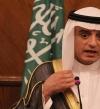 وزير الخارجية السعودى يبدأ زيارة تاريخية للعراق