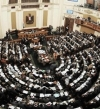 استطلاع بصيرة : ثلث المصريين موافقون على أداء مجلس النواب