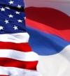 كوريا الجنوبية تعتزم إجراء مباحثات عاجلة مع ترامب