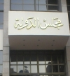 الإدارية العليا ترجىء نظر طعن تيران وصنافير لـ 19 ديسمبر للاطلاع