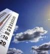 الأرصاد: انخفاض درجات الحرارة غدا السبت.. والعظمى بالقاهرة 34