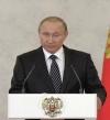 البرلمان الروسى يحدد 18 مارس المقبل موعدا للانتخابات الرئاسية