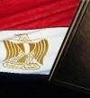 المادة 151 بالدستور وعلاقتها بجزيرتى تيران وصنافير