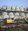 اسرائيل تقرر بناء مستوطنة كاملة جديدة فى الضفة الغربية
