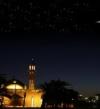 """""""الافتاء"""" تعلن غدًا السبت أول أيام شهر رمضان لعام 1438 هجريًا"""