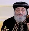 بعد رحلة علاج بألمانيا .. البابا تواضروس يعود للقاهرة
