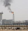 اندلاع حريق بمنشأة نفطية تابعة لـ أرامكو السعودية