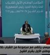 السيسى للشباب: قانون الاستثمار الجديد يغلق أبواب الفساد