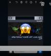 Whats App يضيف ميزة الرسم على الصور والفيديو