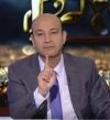 بالفيديو .. عمرو أديب : البلد دى حالها مش هيتصلح طول ما الأهلى بياخد الدورى !!