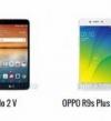 تعرف على أبرز الفروق بين هاتفى LG Stylo 2 V و OPPO R9s Plus