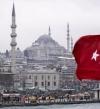 حادث سير يكشف تورط تركيا فى إيواء إرهابيين