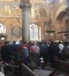 الأزهر يدين تفجير الكاتدرائية ويؤكد تضامنه مع الكنيسة