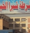 محاولة هروب جماعى فاشلة لسجناء بقسم ثان شبرا الخيمة