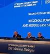 وزيرالخارجية يؤكد بمنتدى حوار المنامة استعادة مصر لدورها الإقليمى