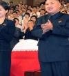 صورة تحسم مصير سيدة كوريا الشمالية