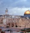 نقل مقر إقامة السفير الأمريكى إلى القدس