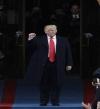 دونالد ترامب يحلف اليمين كرئيساً للولايات المتحدة