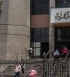 القضاء الإدارى يلزم السياحة بوقف رسوم تكرار العمرة