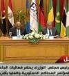 شريف إسماعيل : تشريعات المحكمة الدستورية رسخت احترام الحقوق والحريات