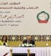 شريف إسماعيل بمؤتمر شرم الشيخ : تطوير الخطاب الدينى إحدى دعائم مواجهة الإرهاب