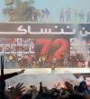 حكم نهائى وبات من محكمة النقض بإعدام 11 متهماً فى مذبحة بورسعيد