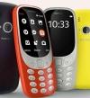 بالصور .. نوكيا 3310 .. يعود أقوى وأجمل وأرخص !!