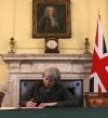 بريطانيا تطلق اليوم رسمياً مفاوضات الخروج من الاتحاد الأوروبى