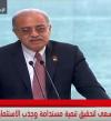 شريف إسماعيل فى مؤتمر الشباب : مؤشرات على بداية انحسار معدلات التضخم